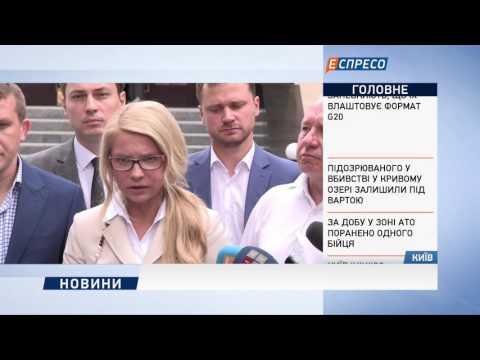Справу Ю. Тимошенко проти Кабміну суд розгляне у верес�...