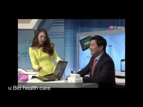 uBio Health Care-uBio MacPa
