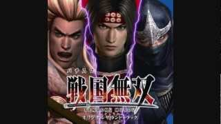 KOEI Co Ltd.,All rights reserved.©YAMASA Co.,Ltd.All rights reserve...