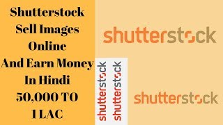 Shutterstock Contributer Earn Money In Hindi Sell Images Online And Payment proof