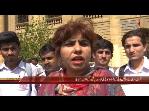 Karachi  DJ Science College Students Protest 21 02 2018