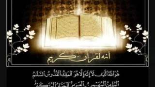 Last 3 verses of Surah Hashr