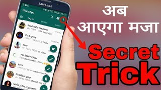 WhatsApp Hidden Tricks In Hindi 2017 -2018