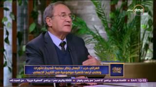 مساء dmc - الغزالي حرب: 25 يناير انتفاضة شعبية أكثر من كونها ثورة
