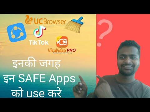 safe-chinese-aaps-alternative:-tiktok,-shareit,-uc-browser,-cam-scanner,-vedio-editing-&-more.