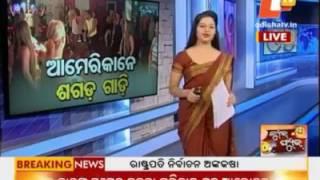 a Dhana Sagada gadi