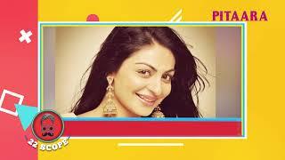 Amberdeep Singh   Neeru Bajwa   Latest Punjabi Celeb News   22 Scope   Pitaara TV
