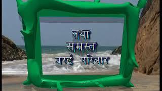 Parwaij weds neelam(1)