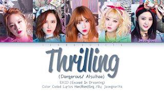 EXID (이엑스아이디) - 'Thrilling (Dangerous/Alsulhae/아슬해)' (Color …