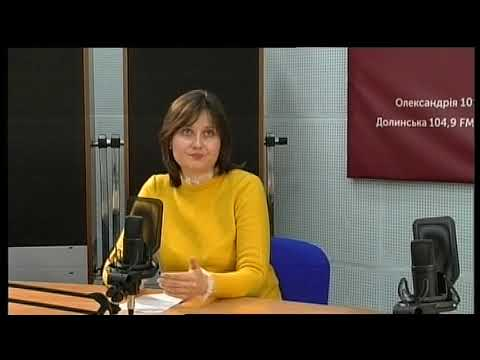 Суспільне Кропивницький: 24.11.2020. Радіодень. Заходи краєзнавчого музею