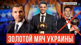 Кто самый сильный футболист Украины Тайсон Марлос или Цыганков