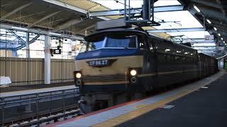JR貨物 84レ 代走 EF66-27 ゼロロクニーナ@城東貨物線・おおさか東線・鴫野駅
