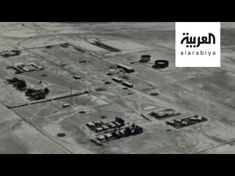 نشرة الرابعة | شاهد.. قصة مستشفى التابلاين الذي شُيد في شمال السعودية عام 1952  - نشر قبل 9 ساعة