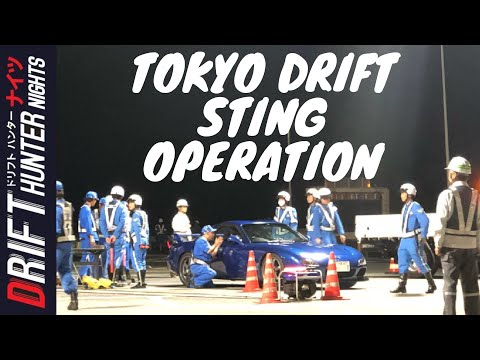 Japanese Street Racers Busted By The Tokyo Police!