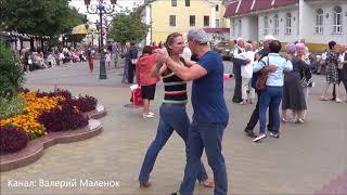 Брест танцует танго! Лето, улица, музыка!