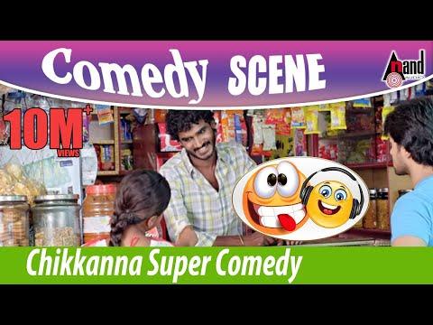 Chikkanna Kannada Comedy Scene   Bengaluru 560023   New Kannada Film Comedy Scenes