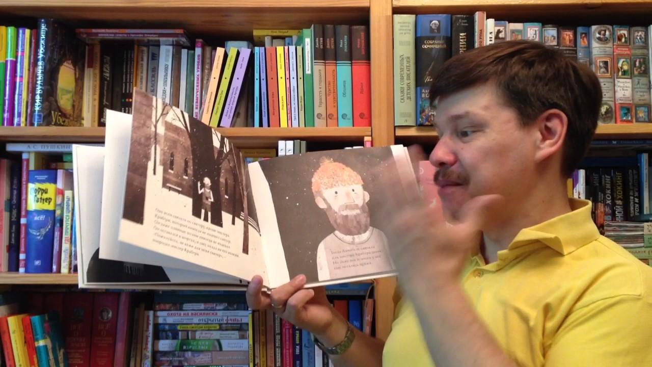 Книга «приключения тома сойера» есть в наличии в интернет-магазине « читай-город» по привлекательной цене. Если вы находитесь в москве, санкт-петербурге, нижнем новгороде, казани, екатеринбурге, ростове-на дону или любом другом регионе россии, вы можете оформить заказ на книгу твен.