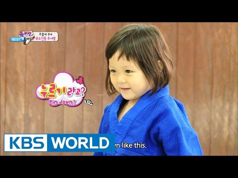 The Return Of Superman - Judo Prodigy, Choo Sarang
