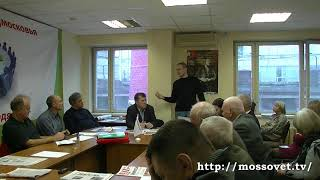 25 ноября 2017 выступление Сергея Удальцова  про социальный марш