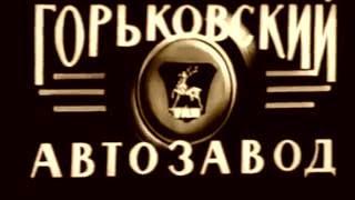"""Сериал """"перезагрузка металла"""" 1 сезон, 2 серия (ГАЗ-2410)."""