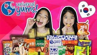 UNIVERSAL YUMS - SOUTH KOREA YUM YUM BOX   Tran Twins