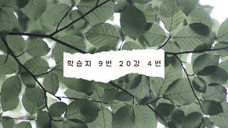 시즌2_학습지9_주제