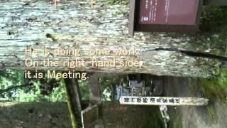 English explanation in the second. 神獣それとも妖怪でしょうか・・・...