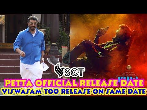 PETTA Official Release Date   Is Viswasam Too Release On Same Date?  AjithKumar   Rajinikanth