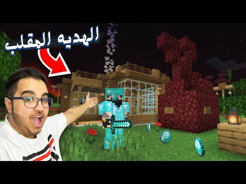 Minecraft     6 -    !