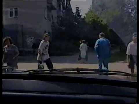 город Пушкино и окрестности 1995 г.  - (дорожные съемки)