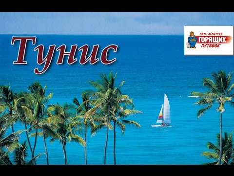 Обзор отеля Эден Стар 4* Тунис остров Джерба  movie