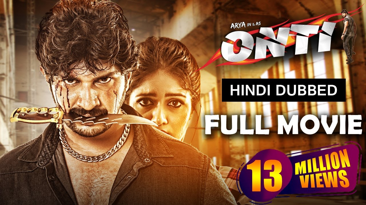 Download Onti Full Kannada Movie Dubbed In Hindi | Latest Action Movie
