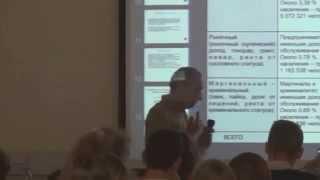 Кордонский С.Г.  Лекция для школьников