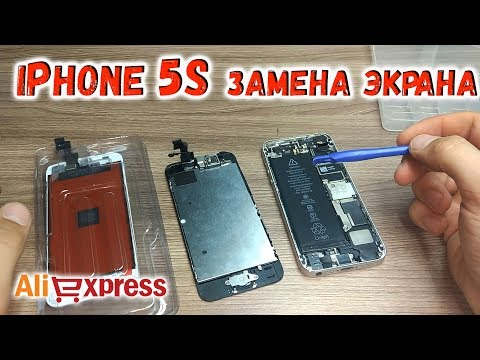 Замена экрана IPhone 5S и замена кнопки Home с Алиэкспресс