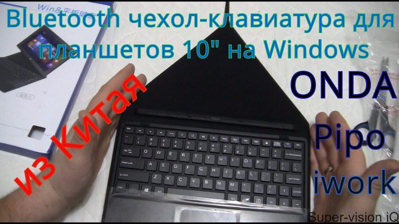 Купить чехлы для планшетов в интернет-магазине repka. Ua ☎ +38 (0 800) 50 13 43 ✓ купить чехлы для планшетов с доставкой по киеву, харькову,