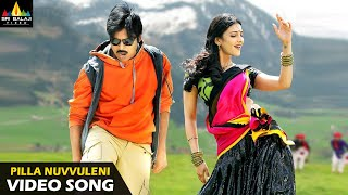 Gabbar Singh Songs | Pillaa Nuvveleni Jeevitham Full Video Song | Latest Telugu Superhits
