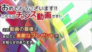 女優の森川葵(20)が4月からTBSのトーク番組「A―Studio」...