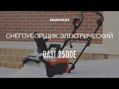 DAEWOO DAST 2500E
