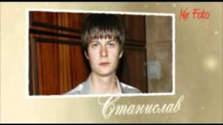 Заставка к Свадьбе Стаса и Екатерины Корецких