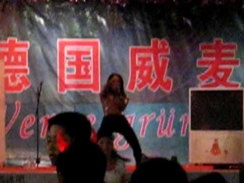 Chinese Karaoke