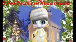 Зайка ZOOBE 'Красивое поздравление с Рождеством'