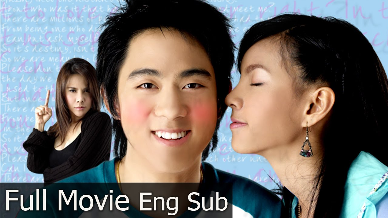 Thai Comedy Movie : The One [English Subtitle] full movie
