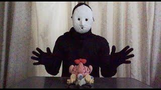 人形であそぼう