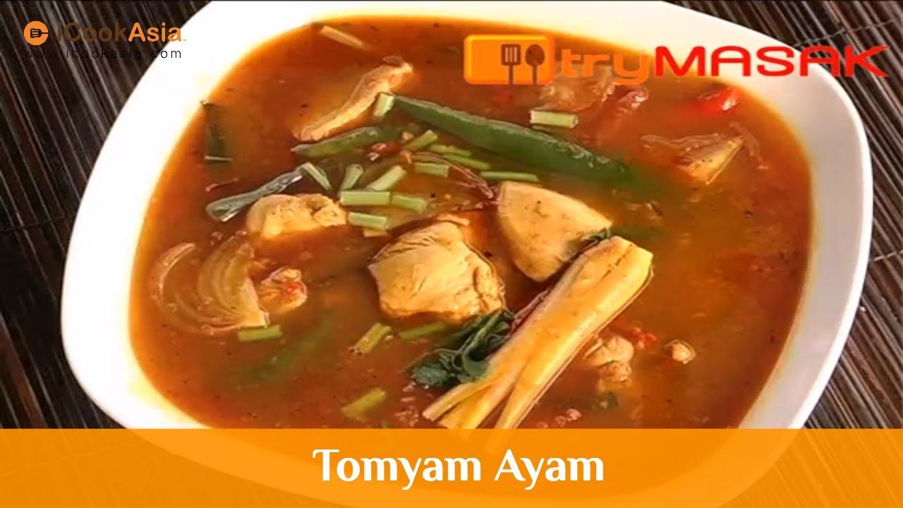 Tomyam Ayam | Try Masak | iCookAsia - YouTube