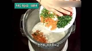 [몰라이브]두부제조기_tofu maker_추억의홈쇼핑