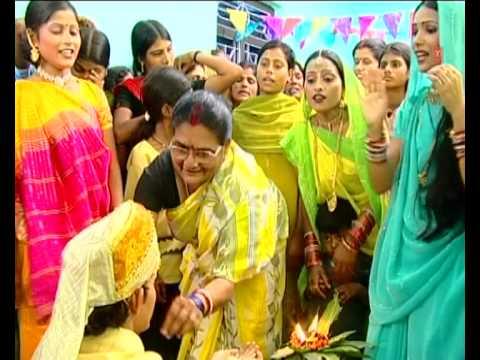 Bhojpuri Marriage Videos -5 Bihar Tradition Style