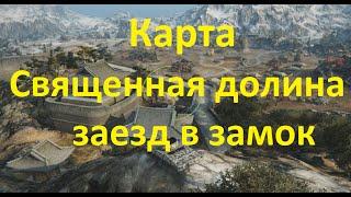 Интересные позиции, заезд на карте Священная долина, танк Т-67, патч 9.15, World of tanks