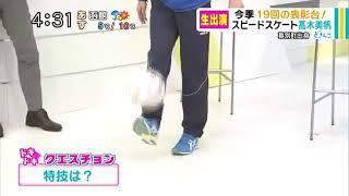高木 美帆  リフティング  上手い!! 高木美保 検索動画 23