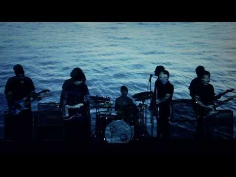 "Touché Amoré ""Harbor"""