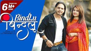 Bindlu | Latest Himachali Song  2019 | Sunil Mastie | Official Video | iSur Studios